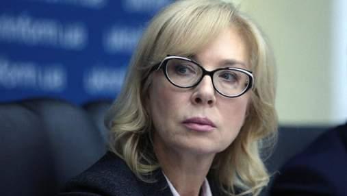 В вузы Украины в 2021 поступили вдвое меньше абитуриентов с оккупированных территории – Денисова