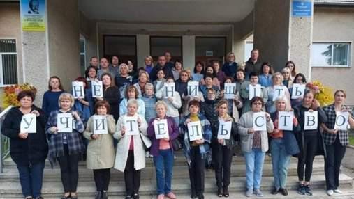 Вчителі з Івано-Франківської області оголосили страйк через заборгованість зарплати: подробиці
