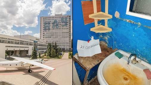 Больно смотреть, – университет НАУ отреагировал на фото с ужасными условиями в общежитии