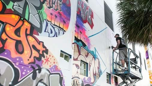 У США школа прославилася на весь світ через графіті: як вона виглядає