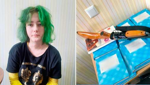 Дівчині, яка в Полтаві влаштувала стрілянину з арбалета, повідомили про підозру