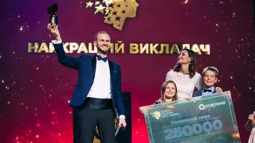 Украинский учитель Александр Жук получил международную педагогическую награду