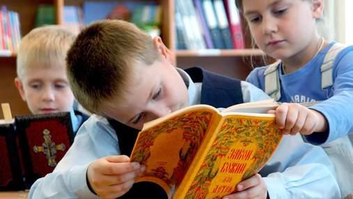Які традиційні цінності від церкви будуть просувати в школах: перелік