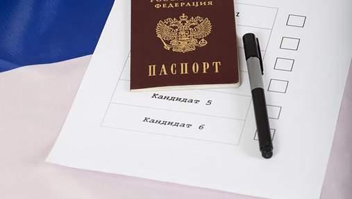 Студентов из оккупированного Донецка заставляют голосовать на выборах в Госдуму РФ