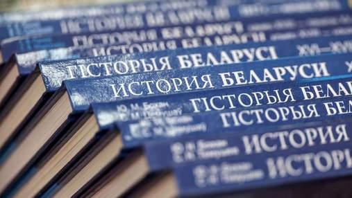 У Білорусі з підручників історії викреслили Алексієвич та Шушкевича