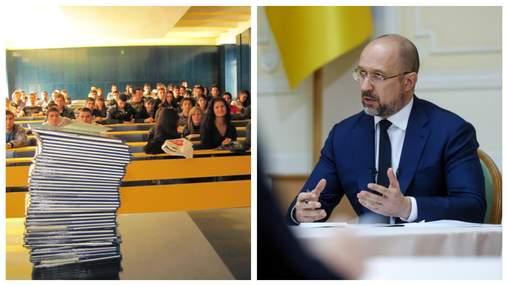 В Україні виростуть стипендії: скільки отримуватимуть студенти