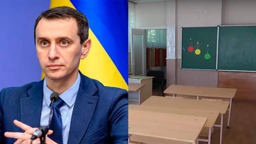 Массовое отравление в школе Хмельницкого: Ляшко пообещал проверки по всей Украине