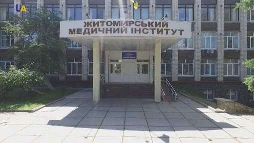 У Житомирському медінституті розпилили газ: постраждали двоє людей