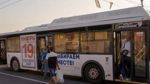 В окупированном Крыму отменили занятия в школах из-за выборов в Госдуму
