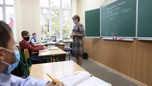 Сколько школ в Украине будет работать очно в желтой зоне: отчет по областям