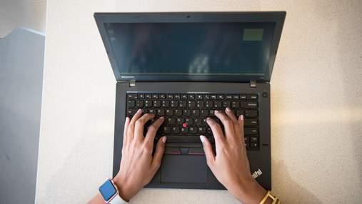 Сучасна IT-професія: молодь з інвалідністю запрошують на навчання