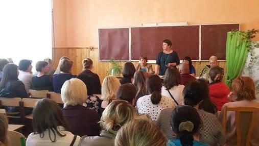 В школе на Полтавщине затравили маму ученика, которая не пришла на родительское собрание