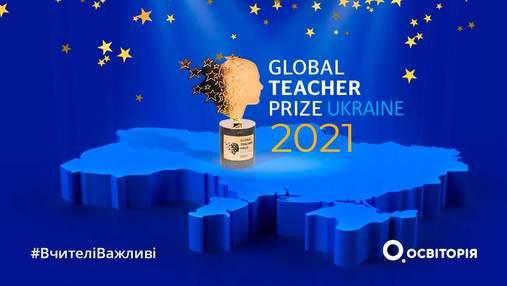 В Украине выбрали лучшего учителя 2021 года: кто стал победителем