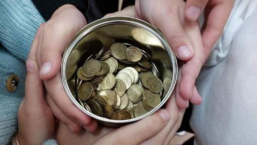 """Акция """"Монетки детям"""": украинцы могут помочь больным деткам старыми копейками"""