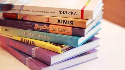 Почему в Украине не хватает школьных учебников и что делать родителям: объяснение эксперта
