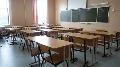 На Харківщині шкільні канікули розпочнуться раніше через коронавірус: дати