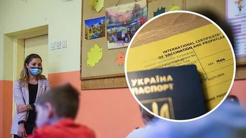 Про вчителів, які мали підроблені сертифікати вакцинації, повідомили поліції, – мер Франківська