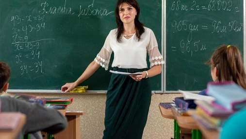 МОН надало рекомендації вчителям щодо викладання у школах