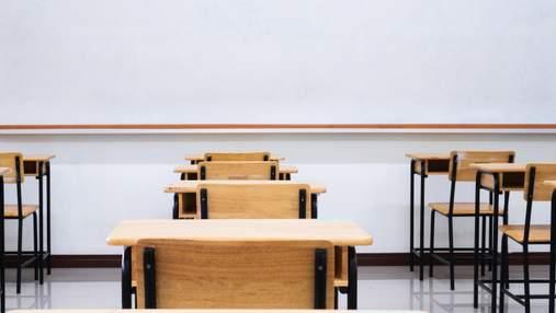 Скільки шкіл на дистанційці чи канікулах та нові дані МОН про вакцинацію вчителів