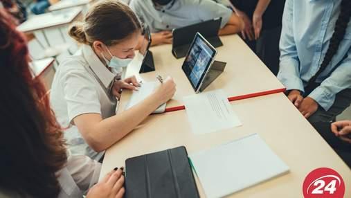Визначитися з професією: у школах проходить онлайн-урок профорієнтації – відео