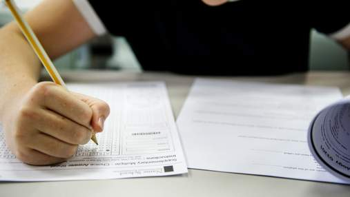 """Яким буде тест ЄДКІ для випускників з """"Права"""" та """"Міжнародного права"""" з 2022 року"""