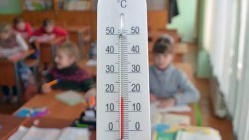 Економлять на опаленні: учнів з черкаських шкіл відправлять на канікули раніше