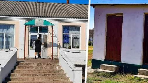 Дірки в бетоні: в сільській школі на Кіровоградщині діти бояться ходити в туалет – обурливі фото