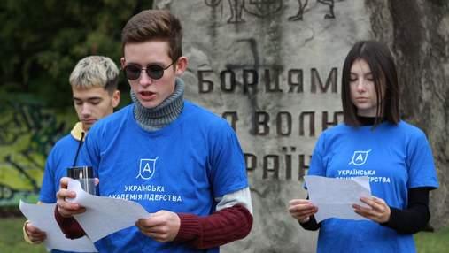 У Львові зачитали імена усіх загиблих Героїв російсько-української війни