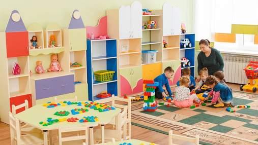 Правительство приняло обновленный проект закона о дошкольном образовании: что он предусматривает