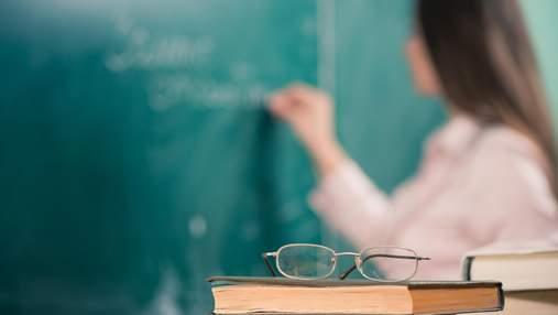 Была детей и едва стояла: в Днепре учительница младших классов выпивала на уроках