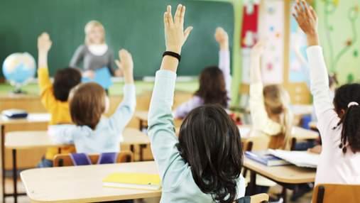 Красная зона на Херсонщине: некоторые школы продолжают работать очно