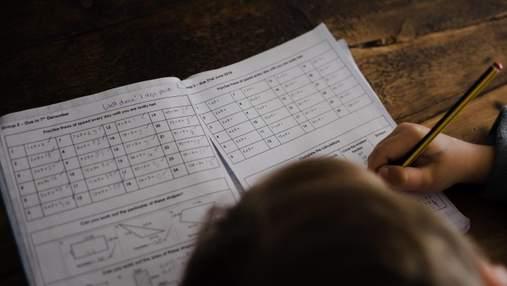 Усилена роль математики при поступлении в вузы: для каких специальностей это ВНО обязательное