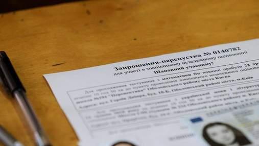 В 2022 году выпускники имеют право бесплатно сдать ВНО по 5 предметам, – УЦОКО