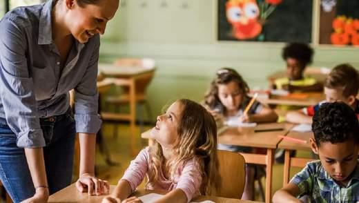 Що робити вчителю, щоб йому довіряли учні: корисні поради
